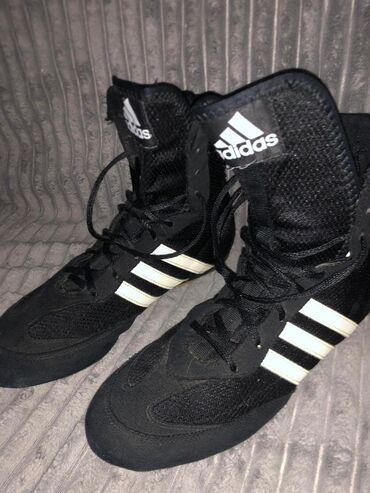 Ostali predmeti za sport | Srbija: Patike za box adidas br 39 i 1/3, ocuvane