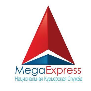 Работа - Новопавловка: В курьерскую службу Мега Экспресс нужны курьеры с личным авто желатель