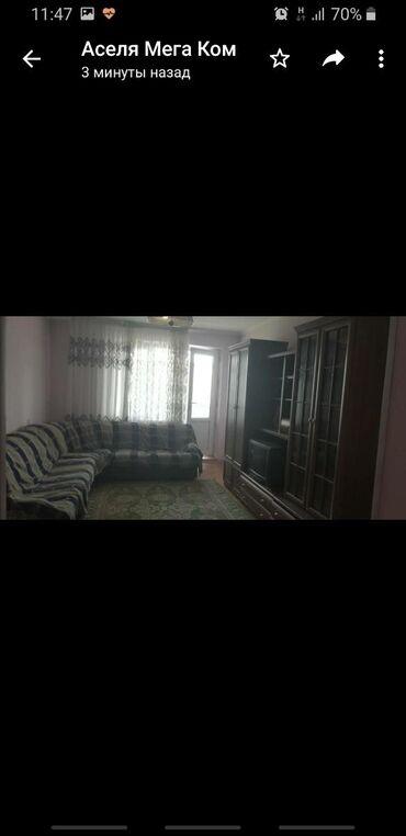 Продается квартира: 2 комнаты, 55 кв. м