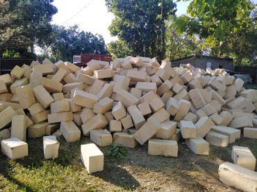 kubik konstruktorlari - Azərbaycan: Daw kubik istenilen unvana catdirilma sadece elaqe saxlayin