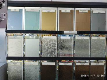 xiaomi m365 pro бишкек в Кыргызстан: Пластиковые окна! Не ведитесь на низкие цены! Изготавливаем из качеств