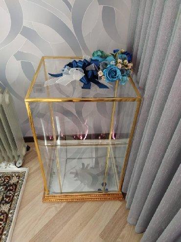 guzgulu - Azərbaycan: Alti güzgülü Xonça satılır