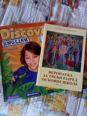 Knjige, časopisi, CD i DVD | Pancevo: Za 3.razred osnovne skole. engleski acronolo, cuvari prirode kreativni