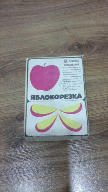 Bakı şəhərində Sovet istehsali alma dograyan tezedi. istifade edilmeyib