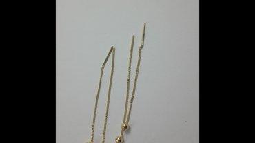 Серьги с цепочкой. шарики. жёлтого золота 585 проба в Бишкек