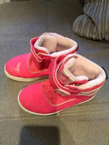 Adidas cizme za sneg - Belgrade