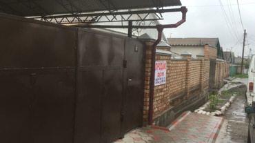 chekhly na aifon 6 в Кыргызстан: Продам Дом 180 кв. м, 6 комнат