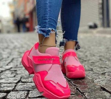 Ženska patike i atletske cipele | Kikinda: Ženska patike i atletske cipele