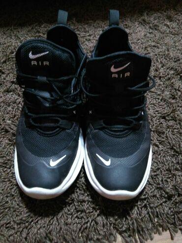 Nike br.41kao nove upola cene