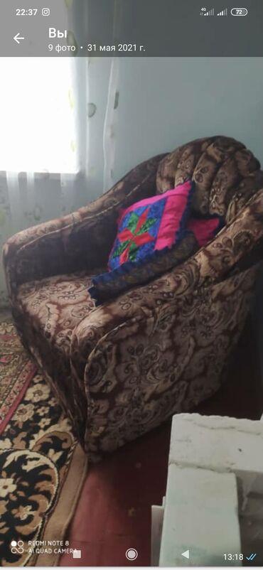 30 объявлений: Распродаем свою бу мебель, всё в хорошем состоянии Коричневая тройка