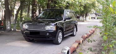 Land Rover - Кыргызстан: Land Rover Range Rover 4.2 л. 2008