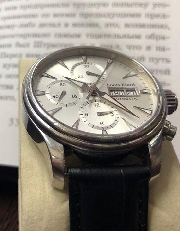 Серебристые Мужские Наручные часы Louis Erard
