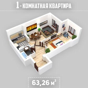 Сони телефон - Кыргызстан: Продается квартира: 2 комнаты, 63 кв. м