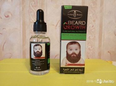 Масло для роста бороды Beard Growth. в Бишкек