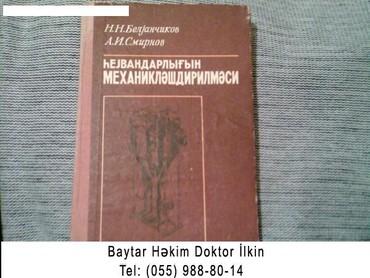 Bakı şəhərində Ferma Tikintisi-Telimat Kitabi,cox unikal ve nadir kitablardan