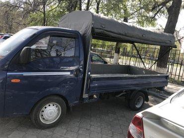Ищу работу Портер такси Первозка вещей     строительный мусор и т д в Бишкек