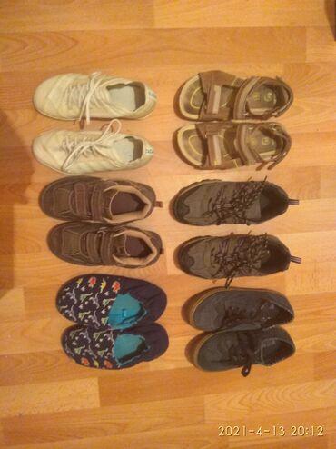 Продам детскую обувь. Размеры 32-34 в хорошем состоянии, пара При