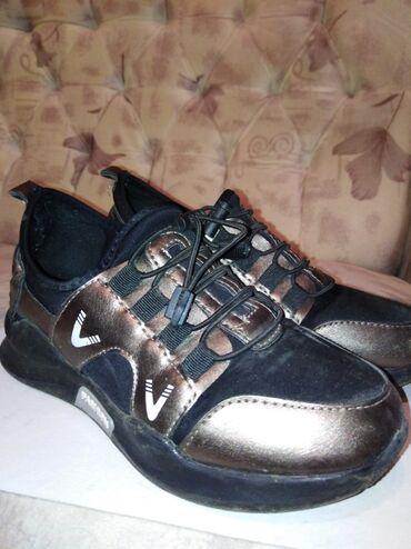 Продаю очень классные кроссы Очень удобные