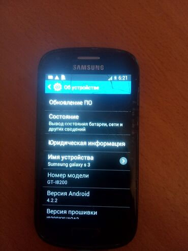 mini cooper бишкек in Кыргызстан | УНАА ТЕТИКТЕРИ: Samsung Galaxy S3 Mini | 8 ГБ | кара
