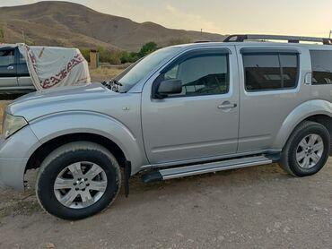 дизель форум куплю продам in Кыргызстан   АВТОЗАПЧАСТИ: Nissan Pathfinder 2.5 л. 2005