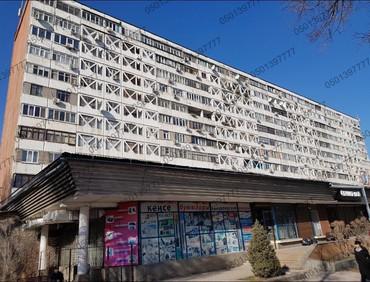 Продается квартира: 1 комната, 37 кв. м., Бишкек в Бишкек
