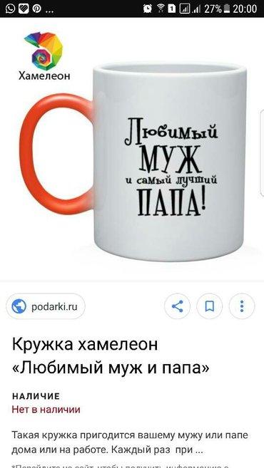 подарок который запомнится! футболки с надписью 500с вместе с футболко в Бишкек