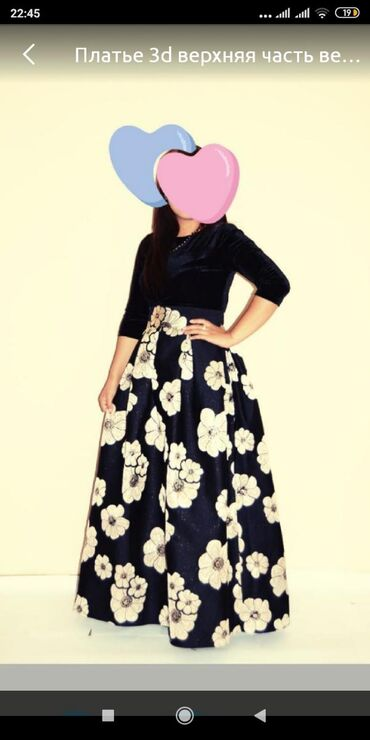 Платье размер 44, 46 1000 сом!