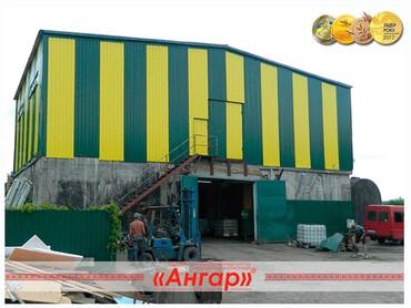 Коммерческая недвижимость в Душанбе: Прямостенный ангар, проектирование, изготовление, продажа.Мы - завод