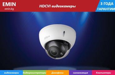 Видео камера DH-HAC-HDBW1220RP-VF-2712 2MP в Бишкек