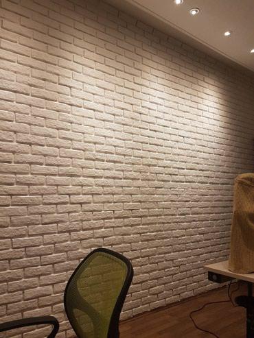Dekorativne cigle od gipsa 20modelaDa zid zablistaDekorativne gipsane