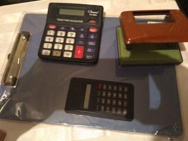 Дырокол,  калькуляторы,  подставка в Бишкек