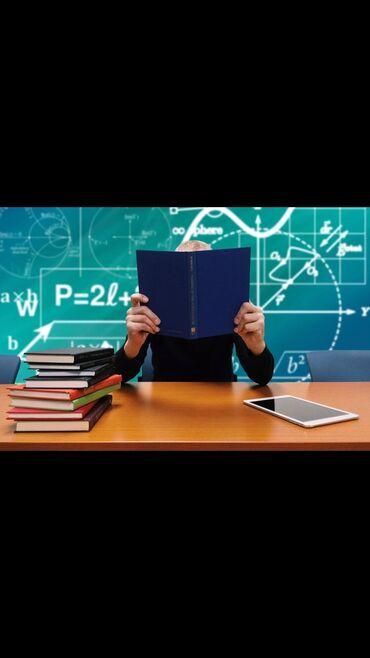 нцт тест в Кыргызстан: Репетитор   Грамматика, письмо   Подготовка к ОРТ (ЕГЭ), НЦТ, Подготовка к экзаменам