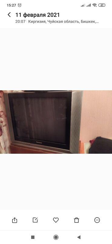 Продаю телевизор. хорошое состояние. как новое. дёшево. Стерео. внутр
