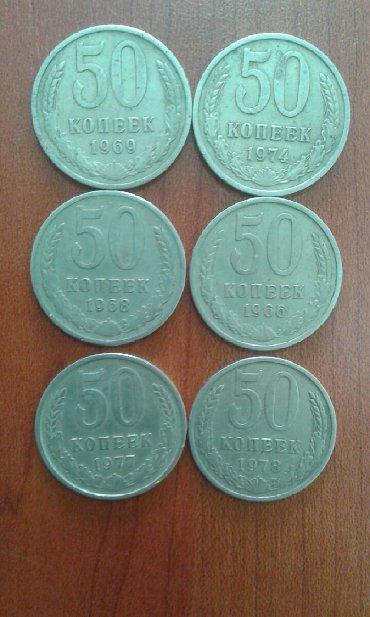 Монеты - Азербайджан: Hamisi 5 manat