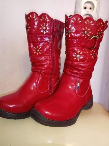 детская зимняя обувь в Кыргызстан: Детские зимние сапожки фирмы Гномик кожаные лаковые новые размер 25