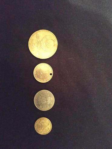 Монеты в Кант: ПРОДАЮ СТАРЫЕ МОНЕТЫ СОВЕТСКИЕ РАЗНЫЕ В ГОРОДЕ КАНТ ЦЕНА ДОГОВОРНАЯ