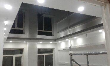 Натяжные потолки от производителя. Высокое качество, короткие сроки