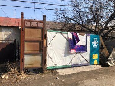 трап для душа бишкек в Кыргызстан: Продажа домов 60 кв. м, 3 комнаты, Старый ремонт