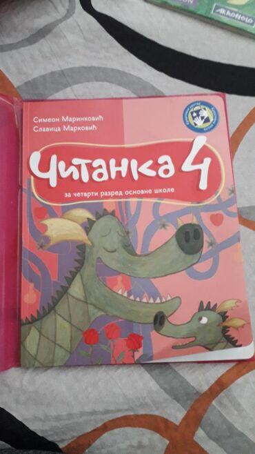 Knjige, časopisi, CD i DVD | Pozarevac: Knjige za 4 razred osnovne skole.Cena po komadu