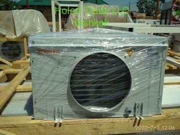 Испаритель (воздухоохладитель) Sarbuz (турция)Модель