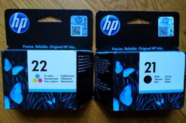HP21 ve 22 katricleri teze в Bakı