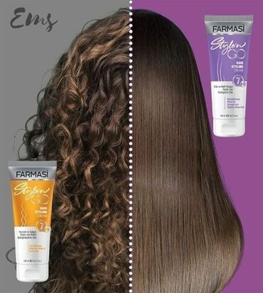 Amazon cosmetics - Srbija: Krema za definiciju kovrdžaIliKrema za ravnanje kose Svaka za 339 din