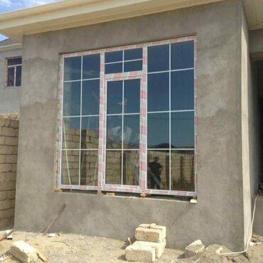 защитное стекло lenovo в Азербайджан: Жалюзи | Гарантия, Бесплатная доставка, Бесплатная установка