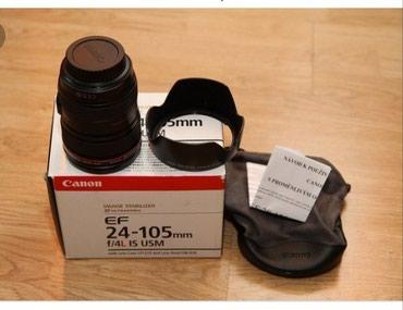 Продаю canon 24-105 f4 в идеальном состоянии . Полный комплект. в Бишкек