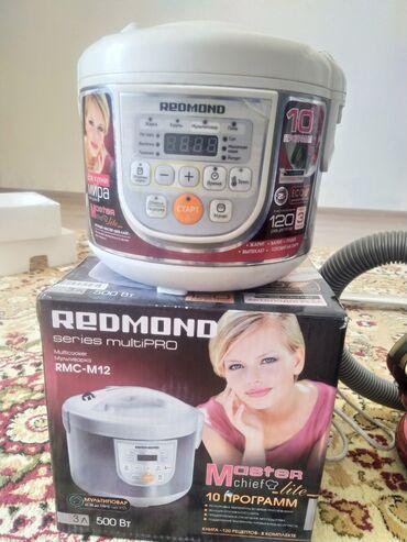 Продаю мультиварку Redmond RMC-M12, пользовалась несколько раз. Просто