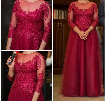 красное платье на свадьбу в Кыргызстан: Платье Nail Baikuchukov. Одевалось 1 раз на свадьбу дочери. Размер 48-