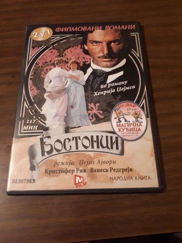 Film original dvd  bostonci  ocuvan, kucna kolekcija - Beograd