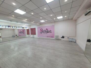 Сдаётся танцевальная студия (почасовая аренда, свободное время