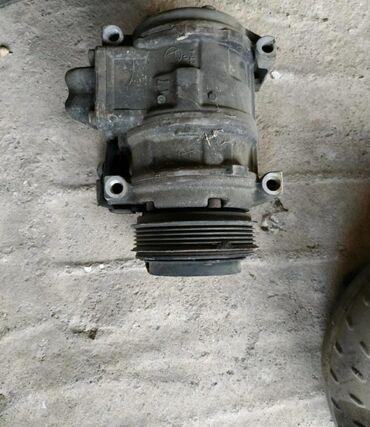 Kondisoner motoru