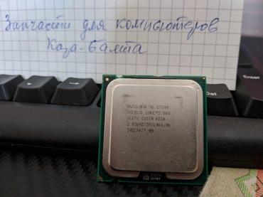 Core 2 duo E7500 (2.93ГГц) 775 сокет. в Кара-Балта